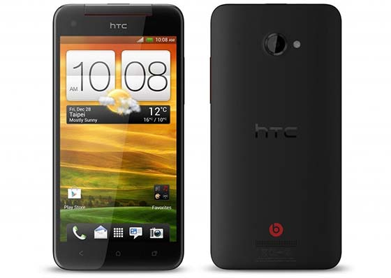 6. HTC Deluxe - 4G LTE GSM Factory Unlocked, 5