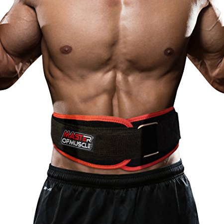 5. Weight Lifting Belt